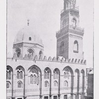 The Sultan's Turrets: A Story of the Origin and Evolution of the Minaret in Cairo