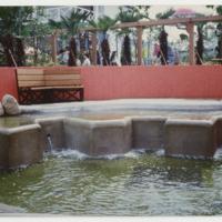 Osaka: Sister City Garden - Expo '90